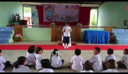 งานเกษียณ ได้จัดกิจกรรมการอ่านกลอนทำนองเสนาะของเหล่านักเรียน